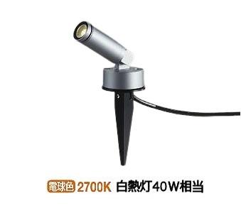 大光電機 LED庭園灯DOL5350YS