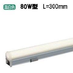 大光電機 LED間接照明DWP5351AW