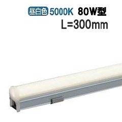 大光電機 LED間接照明DWP5351WW
