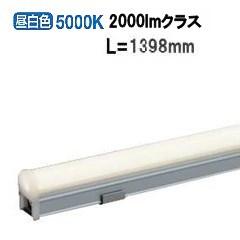 大光電機 LED間接照明DWP5355WW