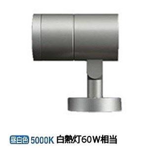 大光電機LEDアウトドアスポットライトLLS7000WUME