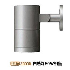 大光電機LEDアウトドアスポットライトLLS7001YUME