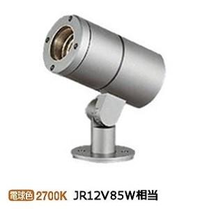 大光電機LEDアウトドアスポットライト(灯具のみ 単体使用不可)LLS7005LUME