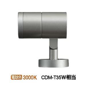 大光電機LEDアウトドアスポットライトLLS7006YUME