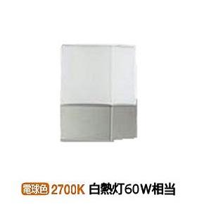 大光電機LED庭園灯LLP7020LUE