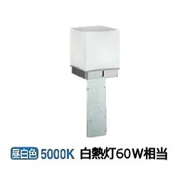 大光電機LED庭園灯(灯具のみ 単体使用不可)LLP7021WUE