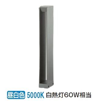 大光電機アウトドアローポールH=650タイプ LLP7032WU
