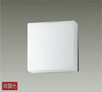 大光電機LEDアウトドアブラケットLLK7044LU