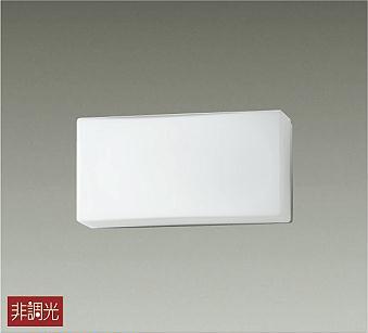 大光電機LEDアウトドアブラケットLLK7045WU