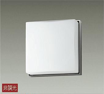 大光電機LEDアウトドアブラケットLLK7047WU