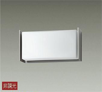 大光電機LEDアウトドアブラケットLLK7052WU