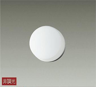 大光電機LEDアウトドアブラケットLLK7053WU