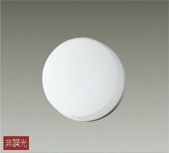 大光電機LEDアウトドアブラケットLLK7054WU