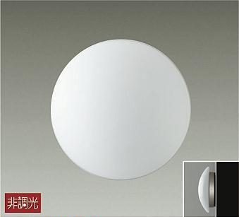 大光電機LEDアウトドアブラケットLLK7055LU