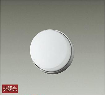 大光電機LEDアウトドアブラケットLLK7056LU