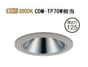 LLD-7059YUW 大光電機 LED軒下用ダウンライト(電源別売) LLD7059YUW