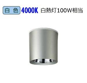 大光電機LED軒下用シーリングLLC7062NUE