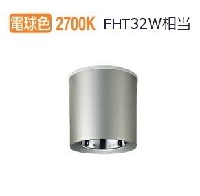 大光電機LED軒下用シーリングLLC7063LUE