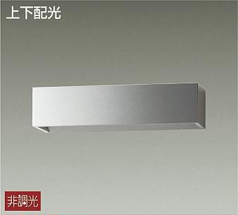 大光電機LEDアウトドアブラケットLLK7077WU