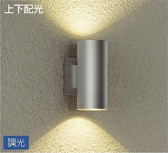 大光電機LEDアウトドアブラケットアウトレットボックス専用LLK7079XU ランプ別売