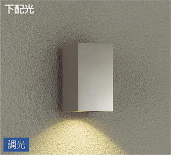 大光電機LEDアウトドアブラケットLLK7080XU ランプ別売