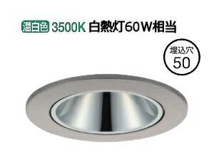 LLD-7083AUW 大光電機 LED軒下用ダウンライト(電源別売) LLD7083AUW