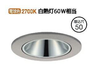 LLD-7083LUW 大光電機 LED軒下用ダウンライト(電源別売) LLD7083LUW