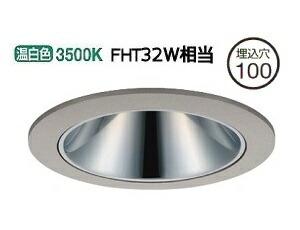 LLD-7084AUB 大光電機 LED軒下用ダウンライト(電源別売) LLD7084AUB