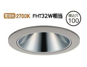 LLD-7084LUB 大光電機 LED軒下用ダウンライト(電源別売) LLD7084LUB