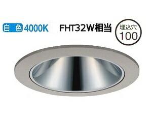 LLD-7084NUB 大光電機 LED軒下用ダウンライト(電源別売) LLD7084NUB