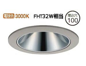 LLD-7084YUW 大光電機 LED軒下用ダウンライト(電源別売) LLD7084YUW