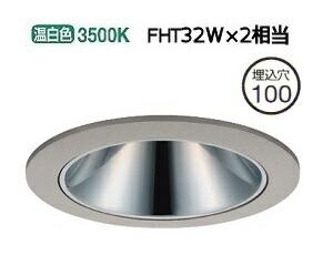 LLD-7085AUW 大光電機 LED軒下用ダウンライト(電源別売) LLD7085AUW