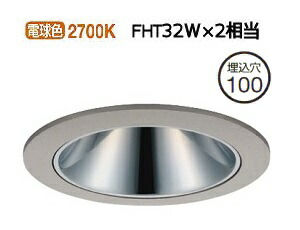 LLD-7085LUB 大光電機 LED軒下用ダウンライト(電源別売) LLD7085LUB