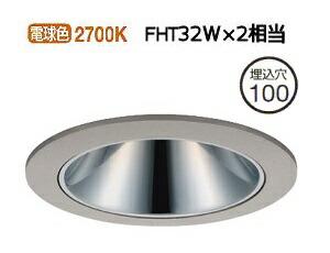 LLD-7085LUW 大光電機 LED軒下用ダウンライト(電源別売) LLD7085LUW