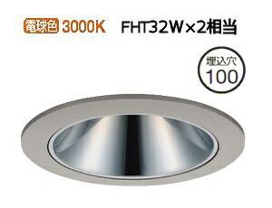 LLD-7085YUW 大光電機 LED軒下用ダウンライト(電源別売) LLD7085YUW
