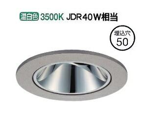 大光電機LED軒下用ユニバーサルダウンライト(電源別売)LLD7086AUW