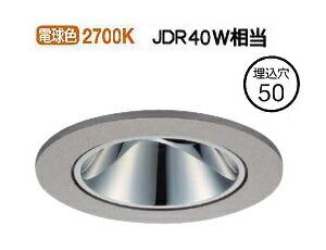 大光電機LED軒下用ユニバーサルダウンライト(電源別売)LLD7086LUW
