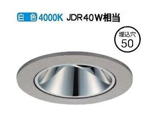 大光電機LED軒下用ユニバーサルダウンライト(電源別売)LLD7086NUW