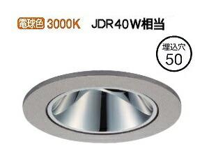 大光電機LED軒下用ユニバーサルダウンライト(電源別売)LLD7086YUW