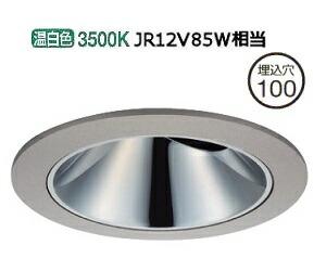 大光電機LED軒下用ユニバーサルダウンライト(電源別売)LLD7087AUM