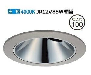 大光電機LED軒下用ユニバーサルダウンライト(電源別売)LLD7087NUW