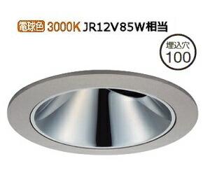 大光電機LED軒下用ユニバーサルダウンライト(電源別売)LLD7087YUW