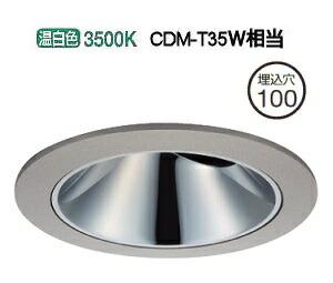 大光電機LED軒下用ユニバーサルダウンライト(電源別売)LLD7088AUW