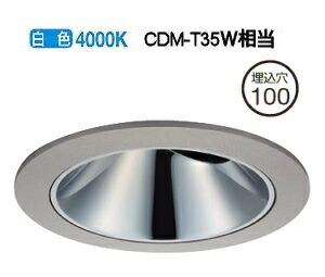 大光電機LED軒下用ユニバーサルダウンライト(電源別売)LLD7088NUM