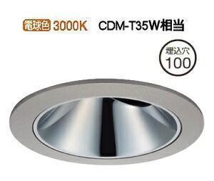 大光電機LED軒下用ユニバーサルダウンライト(電源別売)LLD7088YUW