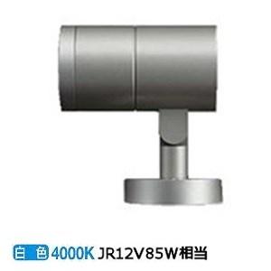 大光電機LEDアウトドアスポットライトLLS7093NUM