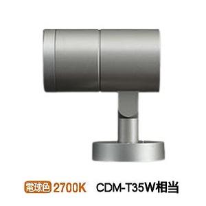 大光電機LEDアウトドアスポットライトLLS7098LUM