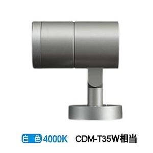 大光電機LEDアウトドアスポットライトLLS7098NUM