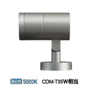 大光電機LEDアウトドアスポットライトLLS7098WUM