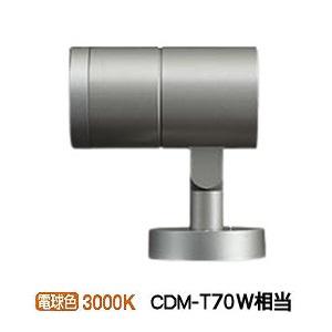 大光電機LEDアウトドアスポットライトLLS7103YUM